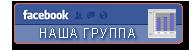 Типатов Николай на Facebook
